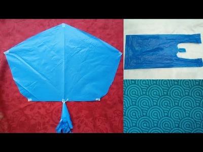 How to make pentagonal kite with plastic bag(patang)?