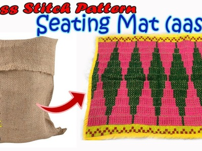 How To Make Seating Mat.Aasan(Hindi) | Cross Stitch Pattern | Easy Embroidery Design