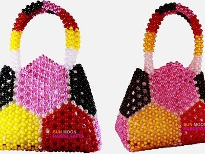 পুতির রংধনু ব্যাগ. How to make beaded rainbow bag.putir hand bag