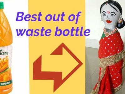 Best out of waste Bottle | How to make Shilpkar Doll