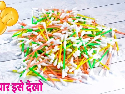How to reuse waste cotton buds at home | Best out of waste | Artkala 481