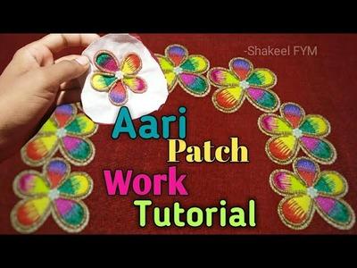 AARI PATCH WORK TUTORIAL FOR BEGINNERS   HOW TO DO PATCH WORK IN AARI EMBROIDERY