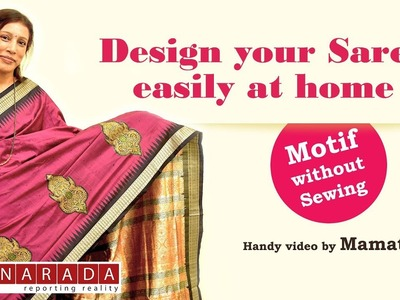 Design your Saree easily at home | Motif without Sewing | Handy video by Mamatha
