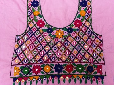 Hand Embroidery : Cut design with mirror. Part-2. completed