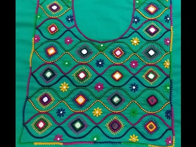 HAND EMBROIDERY: BARFI MIRROR AND DESIGN. PART-2
