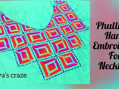 Neckline hand embroidery with phullkari stitch   Phullkari hand embroidery for neckline   2018