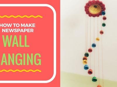 Newspaper Craft ||  DIY Wall Hanging || Jhumar न्यूज़ पेपर से Wall Hanging कैसे बनाएं