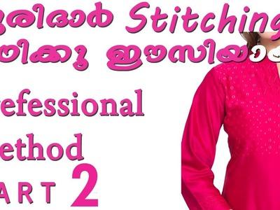 Basic collar neck churidar top stitching in malayalam.Lining churidar stitching part 2