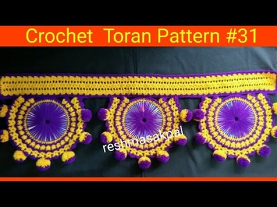 DIY.Door hanging Toran from woolan.Crochet Toran Pattern #31.Toran from westage CD