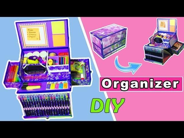 DIY.Organizer of cardboard for school and girls.Tutorial&crafts.Handmade.My creative ideas.Handcraft