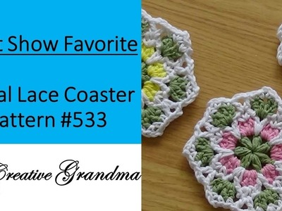 Floral Lace Coaster Pattern # 533  Crochet Tutorial