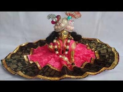 How to make simple & beautiful dress of laddu gopal ||  लड्डू गोपाल की सुंदर और सरल पोशाक कैसे बनाएं
