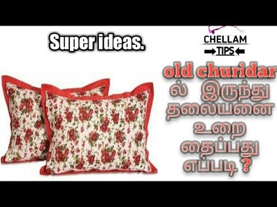 Pillow Cover cutting and stitching with old churidar diy work  ideas in tamil