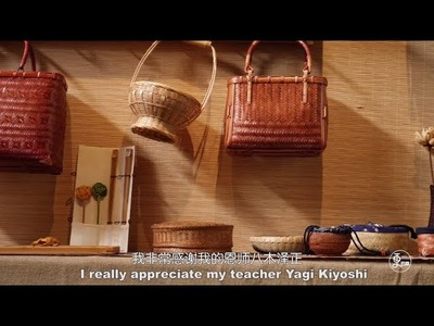 Bamboo Craft - The bamboo knitting Since 200 years ago | More China