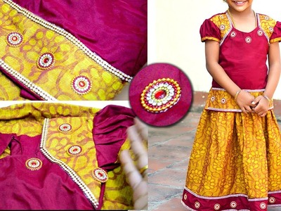 How to Make Patches Designs at Home | Readymade Patches for Kids Dresses | Patches for Blouse | DIY