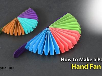 Hand Paper Fan