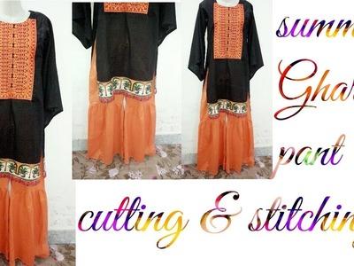 Summer gharara pant cutting and stitching | how to make gharara to wear in summer season