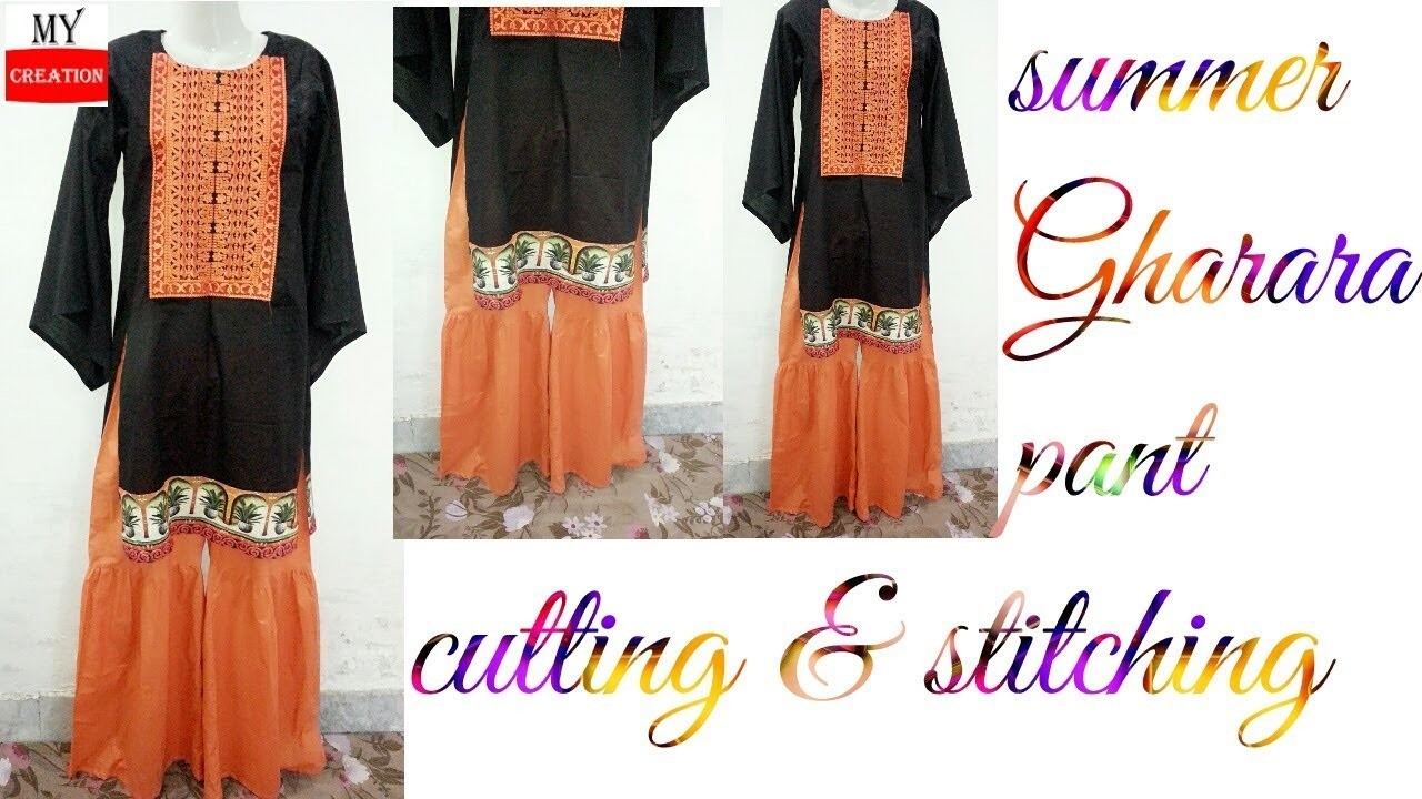 Summer gharara pant cutting and stitching | how to make gharara to wear in summer season
